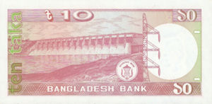 Bangladesh, 10 Taka, P26b-2, BB B20b
