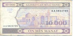 Azerbaijan, 10,000 Manat, P21a, AMB B11a