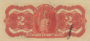Brazil, 2 Mil Real, P13New