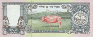 Nepal, 250 Rupee, P42, B248a