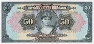 Brazil, 50 Mil Real, P105p