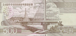 Korea, North, 500 Won, DPRK B27a