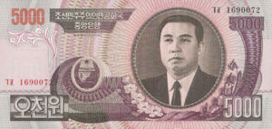Korea, North, 5,000 Won, DPRK B29a