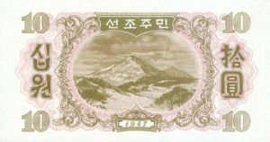 Korea, North, 10 Won, P10Ab, CBNK B7b