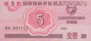 Korea, North, 5 Jeon, P32, TB B10a