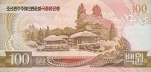 Korea, North, 100 Won, P43 v1, DPRK B16a