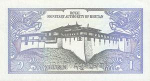 Bhutan, 1 Ngultrum, P12 v2, RMA B1b