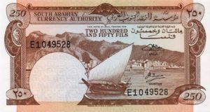 Yemen, Democratic Republic, 250 Fils, P1b