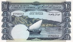 Yemen, Democratic Republic, 1 Dinar, P3b