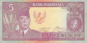 Indonesia, 5 Rupiah, P82a