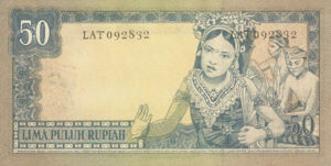 Indonesia, 50 Rupiah, P85b
