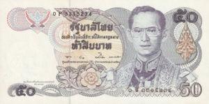 Thailand, 50 Baht, P94