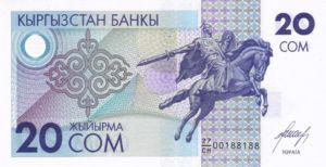 Kyrgyzstan, 20 Som, P6, KB B3a