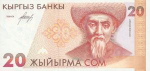Kyrgyzstan, 20 Som, P10, KB B7a