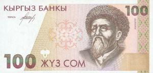 Kyrgyzstan, 100 Som, P12, KB B9a