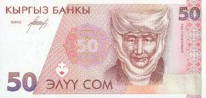 Kyrgyzstan, 50 Som, P11, KB B8a
