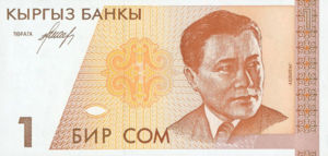 Kyrgyzstan, 1 Som, P7, KB B4a