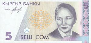 Kyrgyzstan, 5 Som, P8, KB B5a
