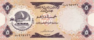 United Arab Emirates, 5 Dirham, P2a