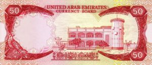 United Arab Emirates, 50 Dirham, P4a