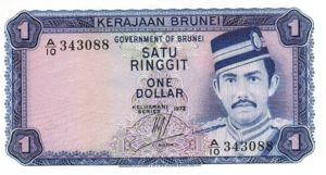 Brunei, 1 Ringgit, P6a