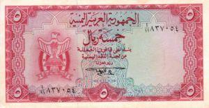Yemen, Arab Republic, 5 Rial, P2b