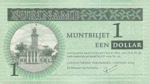 Suriname, 1 Dollar, P155