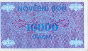 Bosnia and Herzegovina, 10,000 Dinar, P52a