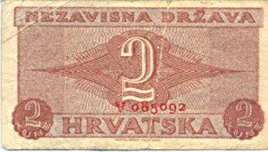 Croatia, 2 Kune, P8