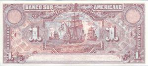 Ecuador, 1 Sucre, S251r