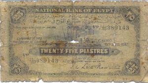 Egypt, 25 Piastre, P10d