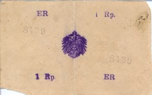 German East Africa, 1 Rupee, P22c