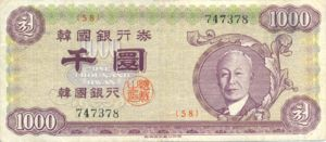 Korea, South, 1,000 Hwan, P22d