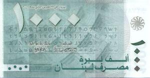 Lebanon, 1,000 Livre, P84a