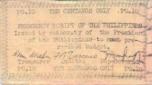 Philippines, 10 Centavo, S121