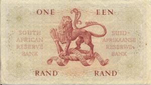 South Africa, 1 Rand, P103b
