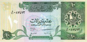Qatar, 10 Riyal, P16