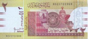 Sudan, 2 Pound, P71