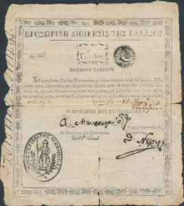 Greece, 500 Grossi, P3, 3