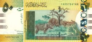 Sudan, 50 Pound, P69a