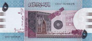 Sudan, 5 Pound, P72