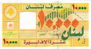 Lebanon, 10,000 Livre, P86a