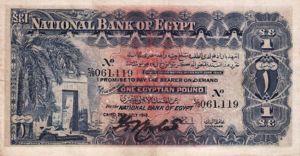 Egypt, 1 Pound, P12a