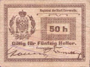 Austria, 50 Heller,