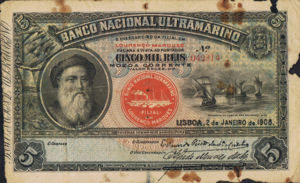 Mozambique, 5,000 Real, P31, 6