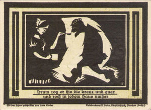 Germany, 50 Pfennig, 53.2