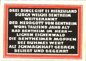 Germany, 10 Pfennig, 75.1