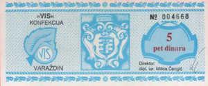 Croatia, 5 Dinar,