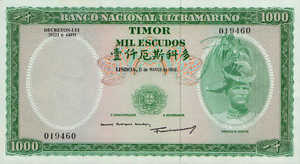 Timor, 1,000 Escudo, P30a Sign.7