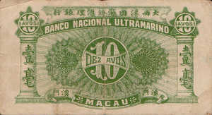 Macau, 10 Avo, P11 Sign.1
